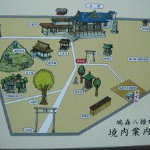 鳩森八幡神社には、冨士築山、甲賀稲荷社、将棋堂等があります。
