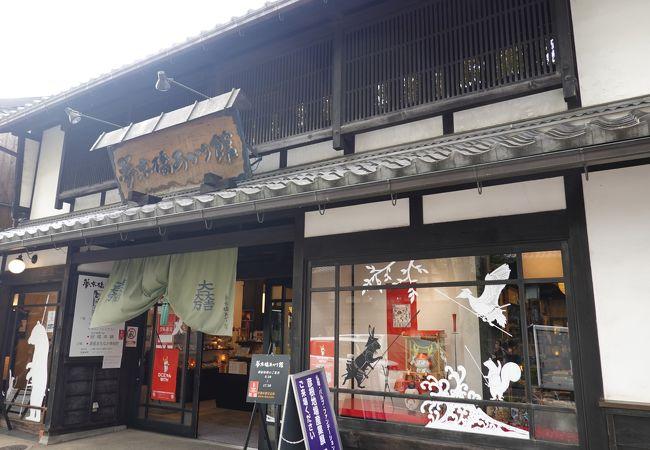 夢京橋キャッスルロードにあります