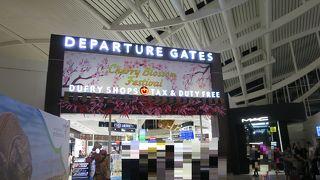 DFSバリ国際空港店