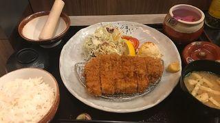 Tonkatsu GONTA