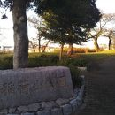 県営狭山稲荷山公園