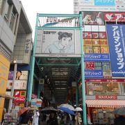 雨の日は助かる五日市街道までつながるアーケード商店街