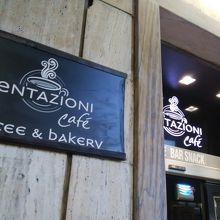 TeNTAZIONI cafe (サンタマリア ノヴェッラ駅店)