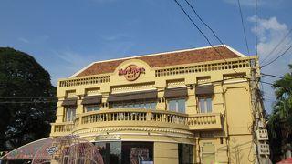 ハードロックカフェ (アンコール店)
