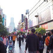 老いも若きも 男も女も 都会っ子もおのぼりさんも@「南京東路」