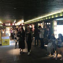 嵐山駅 (京福電気鉄道)