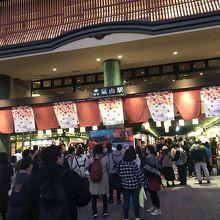 嵐山駅のお洒落な飲食店街