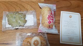 千葉とみい (柏千代田店)