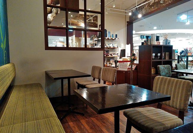 ヒロコーヒー イオンモール伊丹昆陽店