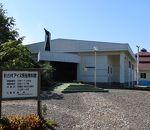 アイヌ民俗資料館