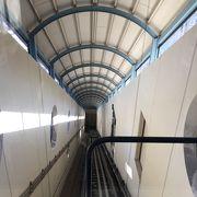 地元住民の足になっている斜行エレベーター