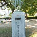 写真:平和記念ポスト