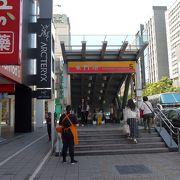 淡水新義線の台北から三つ目の駅、永康街への駅です!!