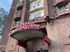 Carlton Tower Hotel Lahore 写真