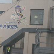 松江市内へのアクセスも良好です