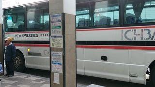 約45分でJR松江駅に到着