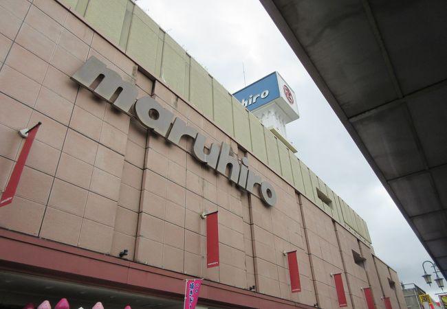 川越の百貨店