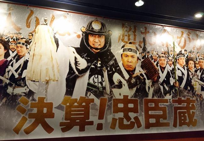 松竹系映画館