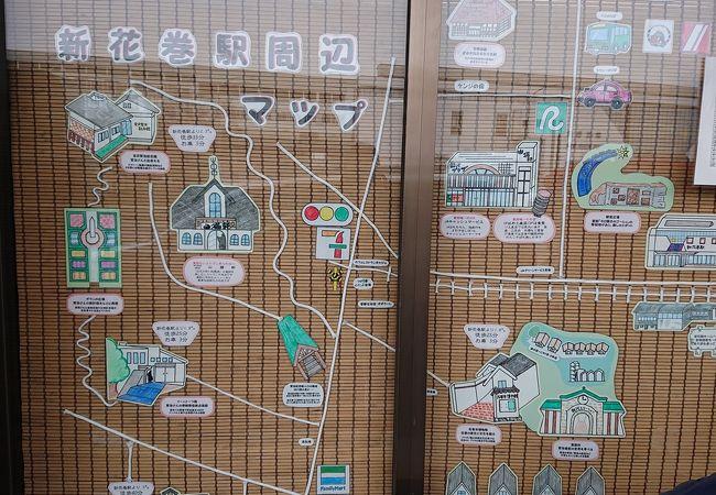 山猫軒 駅前店