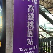 今回は成田から着いて、そのまま台南に向かいました