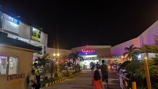 Shangs Island Town Center