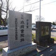 新しい石碑です
