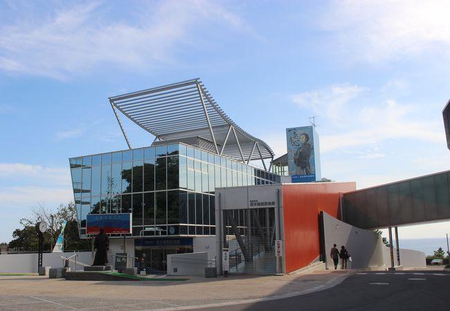 幕末の志士、坂本龍馬についての博物館です