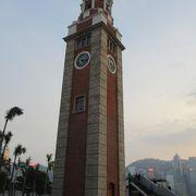 スターフェリー乗り場の前にある古い時計塔
