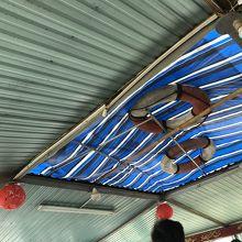 船の天井(?) ピクニックシートでした