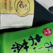 美味しかったn(^o^)/