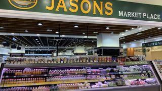 JASONS Market Place (美麗華百楽園店)