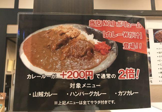 湯の華銭湯 瑞祥 上山田本館