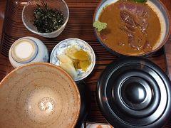 串本・古座川のツアー