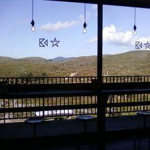 ミネ 秋吉台ジオパークセンター カルスター