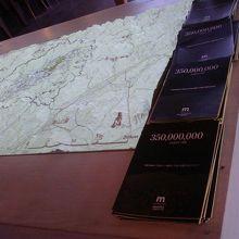 秋吉台の地図。