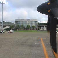 種子島空港 (コスモポートタネガシマ)