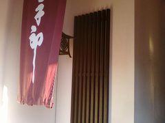 湯田温泉のツアー
