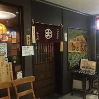 スープカリー 奥芝商店  駅前創成寺
