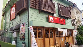 餃子屋 弐ノ弐 牧志店