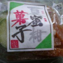 夏みかんのお菓子を買いました。