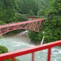 写真:新山彦橋