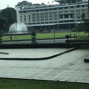サイゴン陥落の舞台です