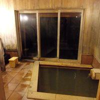 松本楼よりは小さいですが、ここも温泉!