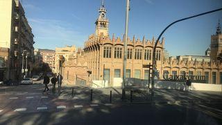 バルセロナ大学
