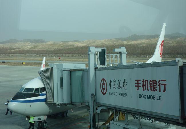 西寧曹家堡空港 (XNN)