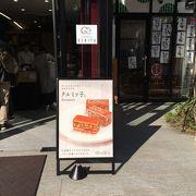 鎌倉散策時には必ず寄ります。