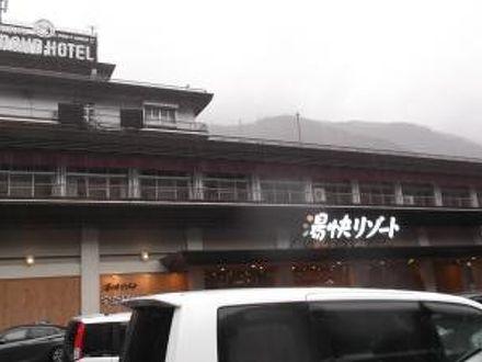 湯快リゾート 宇奈月温泉 宇奈月グランドホテル 写真