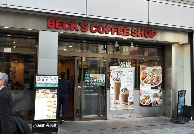 ベックスコーヒーショップ 秋葉原電気街口店