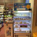 写真:コーラルウェイ 石垣空港店
