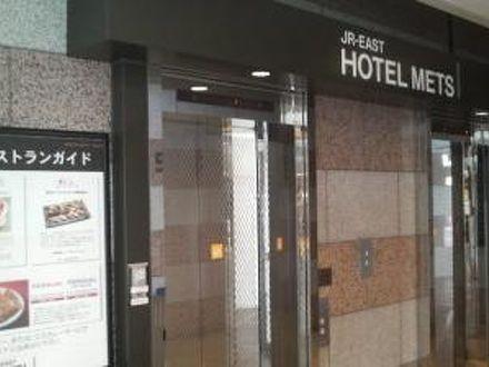 JR東日本ホテルメッツ宇都宮 写真